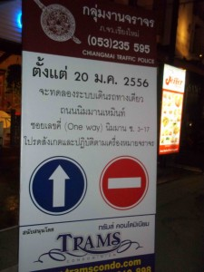 Traffic Police advertisement placed illegally  at entrance to Nimmanheamin Soi.