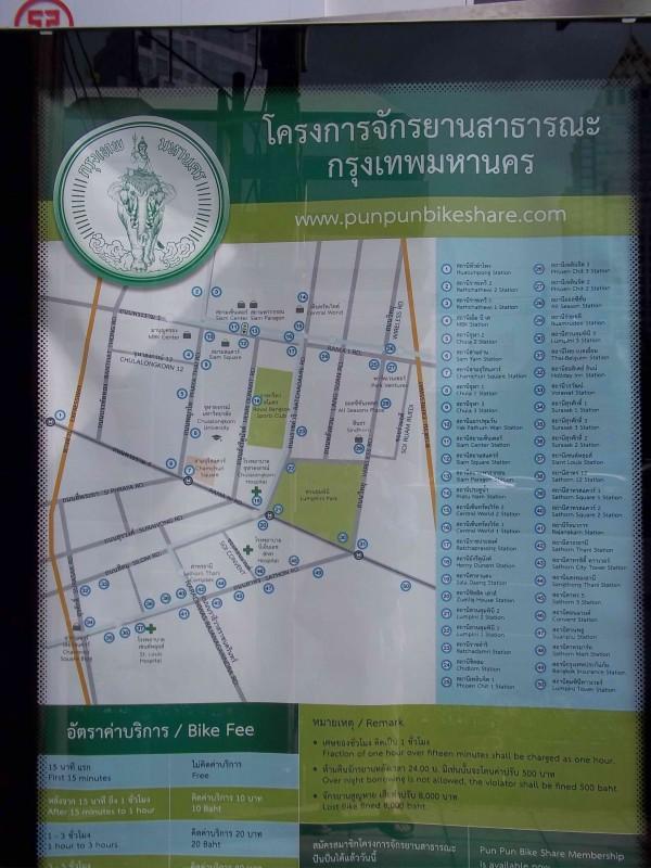 100_9456 punpunbikeshare.com map