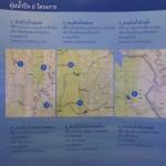 Ping River Dam Sites