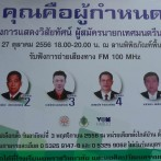 Election Amnesty for Chiang Mai Call.