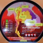 Hot Thai 2011