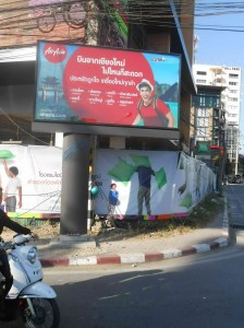 Air Asia @ Pucome Intersection