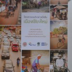 Chiang Mai Sustainable Transport