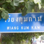 Nimmanhaemin Rd sign to Wiang Kum Kam heritage site.