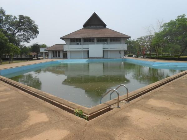 Railway Park Pond